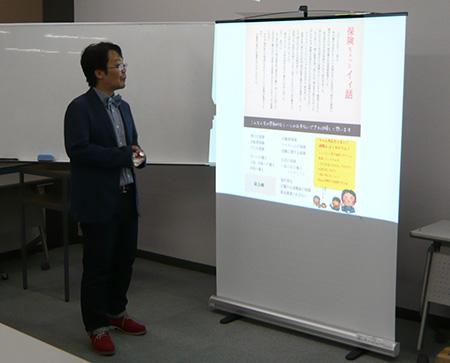 ニュースレター実例紹介