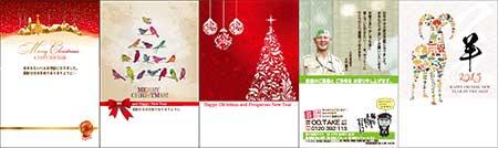 クリスマスカード集客