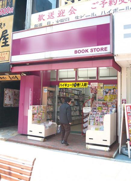 集客POP大阪
