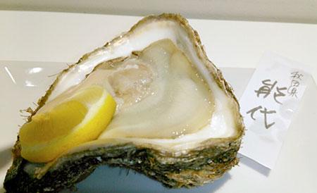 飲食店口コミ拡散集客refs大阪
