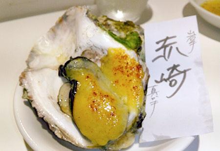 口コミ集客術飲食店refs大阪