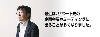 レフズ太田順孝