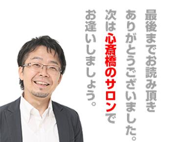 太田順孝レフズ