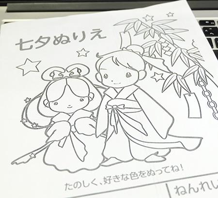七夕集客イベント
