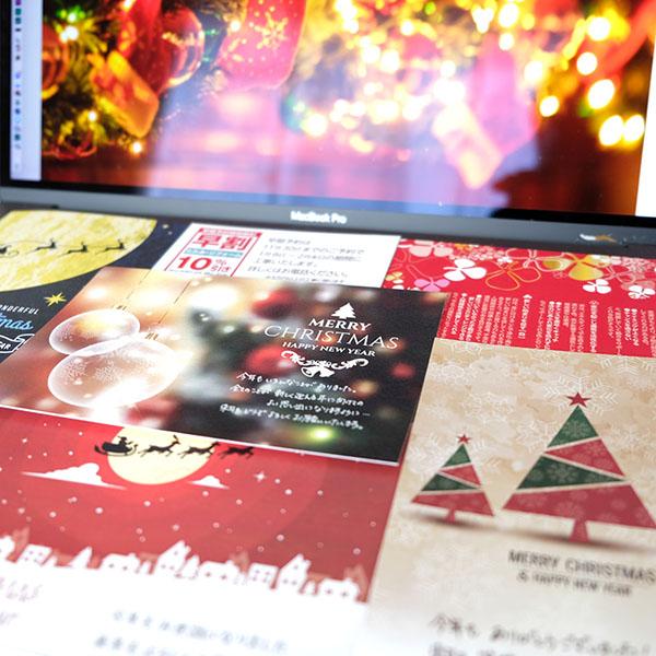 クリスマスカード素材