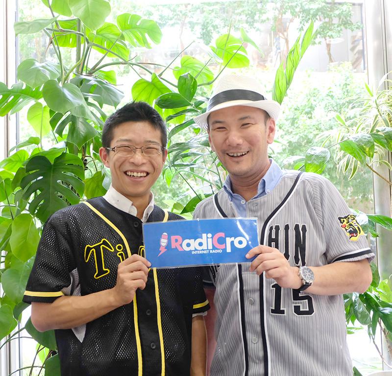中野順一郎ラジオ番組