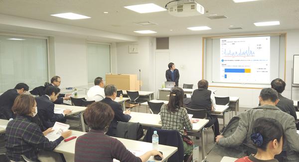 Googleマイビジネスセミナー講師