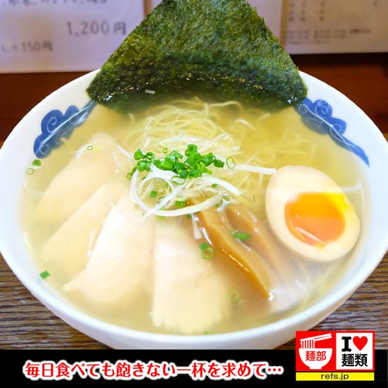 京都 麺屋 猪一 麺部レフズ