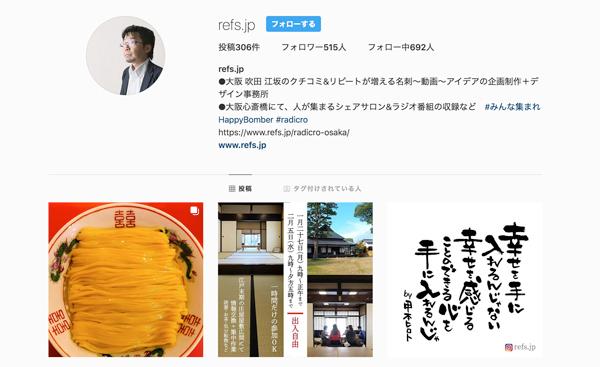 instagram_refs,jp
