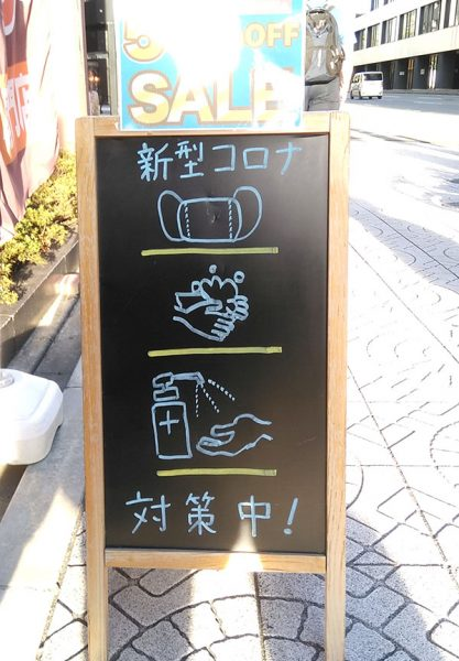 コロナマスクポスター案内