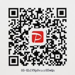 PayPay支払い用QRコード