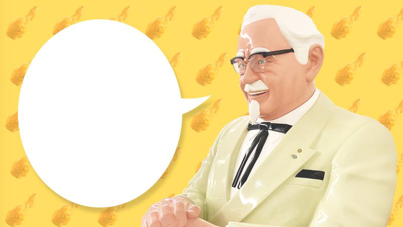 ケンタッキーzoom背景KFC