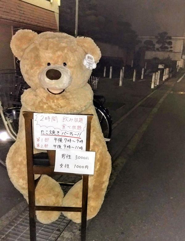 店頭集客事例大阪